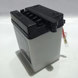 Bateria Honda Ml 125 - De 1978 Até 1983 Envio Imediato