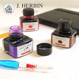 Tinta X2 Pluma Fuente J.herbin - 30 Ml