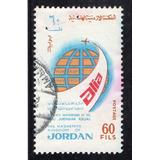 * Jordânia - Stampworld 1001 - 1975 - Usado