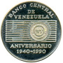 Moneda 50 Bolívares De 1990 Banco Central 50 Aniversario Sc-