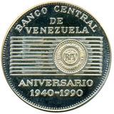 Moneda 50 Bolívares De 1990 Banco Central 50 Aniversario Au