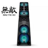 Equipo De Sonido Sony Muteki V90 Electro Virtual
