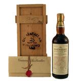 Whisky The Macallan 25 Años 1972 Aniversario Envio Gratis