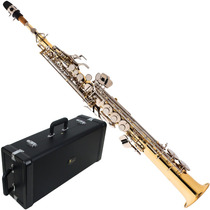 Saxofone Soprano Eagle Sp502 Ln Em Sib + Case Luxo
