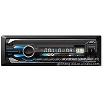 Auto Estereo Bluetooth Usb Mp3 Sd Aux Fm 50w X4 Desmontable