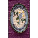 Parche Boy Scout - Insignia 60 Años Grupo Nstra. Sra Lourdes
