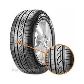 Neumaticos Nuevos Pirelli 165 70 13 Formula +valvula Gratis