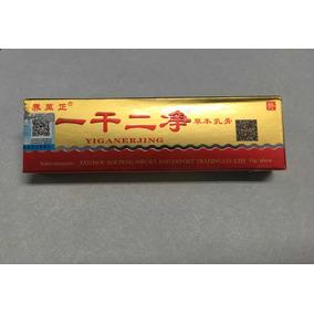 Paquete De 2 Pzas Crema Herbal Para Psoriasis Yiganerjing