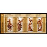 2005 Estonia: Esculturas De Amandus Adamson