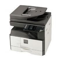 Multifuncional Laser Doble Carta Tabloide Sharp Ar-6023d