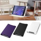 Flipcover Funda Case Sony Z3, Z4, Z5, Z5 Compact Premium