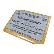 Diploma Reconocimiento Con Grabado Láser (chico)