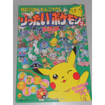 Livro Japonês De Dobraduras Pokémon