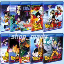 Coleccion 10 Peliculas Dragon Ball Blu-ray Español Latino