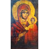 Pintura Sacra Estilo Antiguo