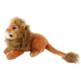 Filhote De Leão Pelúcia Bichos Safari 28 Cm Lindos E Fofos!