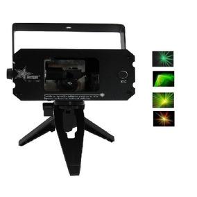 Laser Projetor Verde E Vermelho Balada Raio Holográfico