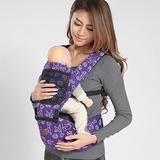 Porta Bebé Ergonómico Cómodo 100% Algodón, 0 A 36 Meses