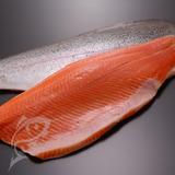 Salmon Rosado Pencas Sin Espinas, Espectaular! Pieza Entera