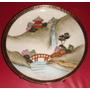 Plato Decorativo De Porcelana Tsuji - Motivo Japones - 15 Cm