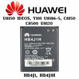 Bateria Huawei Hb4j1, Hb4j1h U8150 Ideos, Y101 U8186-5