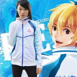 Poleron Cosplay Iwatobi Swim Club ( Free! )