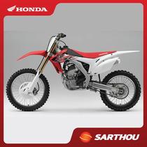Honda Crf 250 R 2017 0km Enduro Cross Sarthou