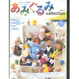 Revista Japonesa De Patrones De Amigurumis Al Crochet