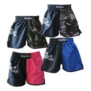 Kit 4 Shorts Muay-thai Half Tanoshi - Estampado