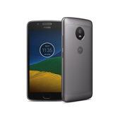 Motorola G5 32gb Con Detector De Huellas Libre