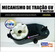 Caixa De Engrenagem Com Motor 6v P/ Multicar