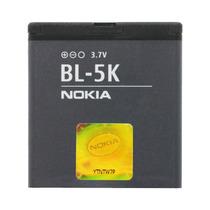 Bateria Nokia N85 Zynk Original Bl-5k