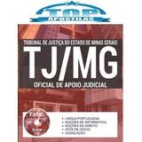 Apostila Concurso Tj-mg 2017 - Oficial De Apoio Judicial
