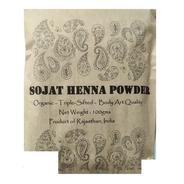 Henna Powder Da Índia - 100g