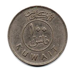 Kuwait Moneda 100 Fils Año 1969 Km#14 Asia