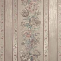 Papel Empapelado Muresco Vinílico Flores Sedado Texturado