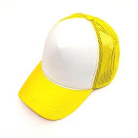 a34775da57405 Bone Branco Liso - Bonés para Masculino Amarelo no Mercado Livre Brasil