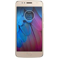 Celular Moto G5s Dourado Motorola Tela 5,2 4g 32gb 16mp