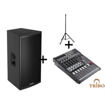 Kit Som1 Mesa Phonic Am 1204fx + 1 Caixa Vrf1550a + Pedestal