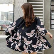 Kimono Grullas Corto Unisex