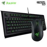 Combo Teclado Razer Cynosa Pro & Mouse Razer Deathadder 2000