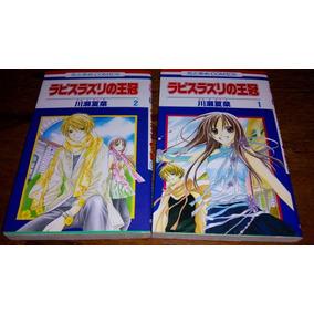 Lote 2 Mangas Idioma Japones Otimo Estado Frete Gratis