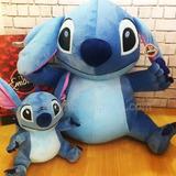 Peluche Importado Stitch | Emboba