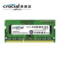 Memoria De Laptop 4 Gb Kit 2 De 2 Gb Ddr3 Nuevas Selladas