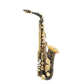 Sax Alto Copia Yamaha Yas 875ex Custom Profissional