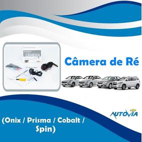 Câmera De Ré Original Onix Cobalt Prisma Spin Gm 52097821
