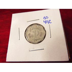 Bb#492 Moneda Del Mundo Pakistan
