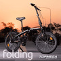 Bicicleta Plegable Top Mega 20 Folding Shimano 7vel Active
