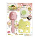 San-x Sumikko Gurashi Rice Ball Mold Rice Ball Maker/ky5560