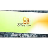 ativador office 2010 permanente